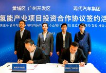 Hyundai umowa budowy fabryki